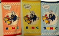 China No Speed Limited  towels
